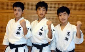 優勝した名瀬の(左から)西田優作、清瀬寛汰、里見太地=24日、吉田文化体育センター