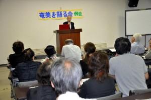 6年ぶりに再開された「奄美を語る会」例会で島唄をテーマに話す小川学夫さん=4日、鹿児島市照国町