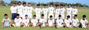 2連覇を果たしたT・S・C奄美U15