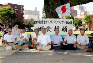 「断食祈願」を再現し、「日本復帰の歌」を歌う奄美出身者ら=4日午前9時すぎ、鹿児島市中央町