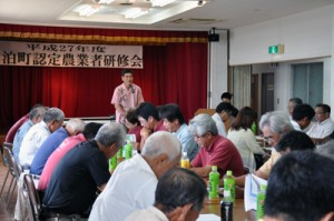 防風対策などについて理解を深めた和泊町認定農業者研修会=26日、同町の集宴会施設