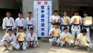 活躍した敬空館亀津の選手たち(提供写真)