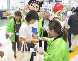 帰省客らにふるさと納税をPRしたキャンペーン=13日、徳之島空港