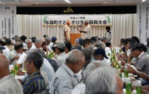 優秀農家の表彰もあった与論町さとうきび生産振興大会=10日、JA会館よろん