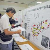 体験者のアンケートや各種資料が展示されている「終戦直後の記憶とくらし」展=喜界町図書館