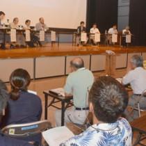 村民らが出席し、講演などを通して倉木崎海底遺跡の魅力や謎に迫ったシンポジウム=29日、宇検村生涯学習センター