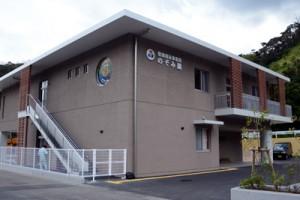 運営を開始した「のぞみ園」の新園舎=1日、奄美市名瀬和光町
