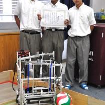 初出場の県ロボット競技大会で敢闘賞を受賞した(左から)岡山君、大久保君、福山君=11日、奄美高校
