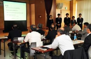 奄美大島の将来像や活性化策が示されたワークショップ最終報告会=27日、奄美市名瀬