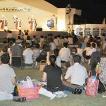 """""""一重一瓶""""を持って野外ステージを楽しんだ「月見で野あしび」=25日、和泊町の笠石海浜公園"""