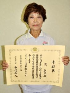 老人保健福祉行政への貢献が認められ大臣表彰を受けた渡弘子さん=7日、奄美市名瀬の虹の丘