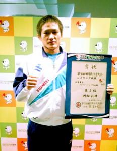 国体レスリング少年の部で準優勝と活躍した川畑孔明(和泊中出身)=樟南高校提供