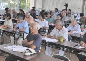 町農業センターで開講した農業塾の参加者=17日、天城町