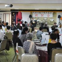 大原入植50周年記念祝賀会=20日、徳之島町