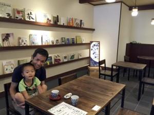 日本茶カフェを営む藤井愛一郎さん=6日、瀬戸内町古仁屋