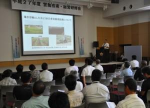 農家や関係機関・団体から約250人が参加した営農技術・経営研修会=20日、伊仙町
