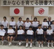 多読者ら計18人が賞状を受け取った表彰式=19日、喜界町役場