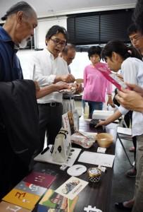 奄美市で「食とデザイン」セミナー