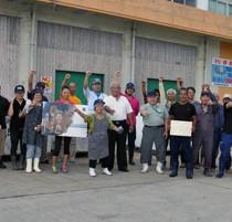 うみぽすGPで審査員特別賞を受賞した沖永良部島鮮魚仲買組合(●上)と受賞作品