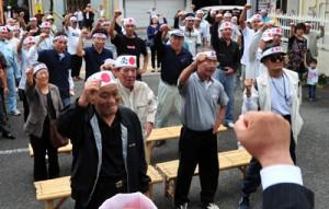 出陣式で頑張ろう三唱する支持者ら=18日午前9時40分ごろ、奄美市名瀬