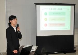 地域の特色を生かした振興への取り組みを提言した和田佳津紗さん=3日、奄美市住用総合支所