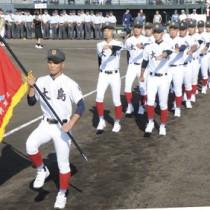 九州高校野球の開会式で大山主将を先頭に鹿児島県代表として入場行進する大島ナイン=24日、県立鴨池球場