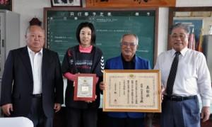 生涯スポーツ優良団体表彰を喜ぶ東会長(右から2人目)ら=10日、和泊町役場町長室
