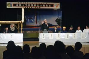 6人のパネリストが議論を深めたシンポジウム=11月1日、与論町砂美地来館