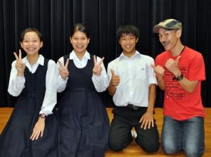 (左から)森山さん、榮さん、濱田君、長島さん