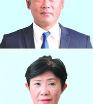 竹山耕平議長(上)と師玉敏代副議長
