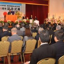 奄美看護福祉専門学校の創立20周年を記念してあった式典=11日、奄美市名瀬