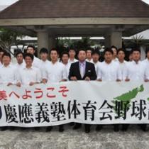JX―ENEOS野球部との交流戦のために奄美入りした慶應義塾体育会野球部=27日、奄美空港