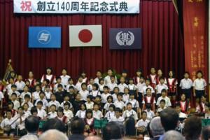 式典で「サヨサ節」を合唱する児童=14日、与論小体育館