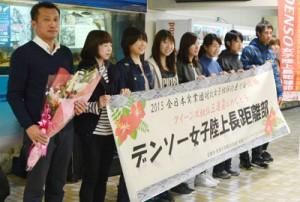 毎年恒例の奄美大島合宿のため来島したデンソー女子陸上長距離部の選手・スタッフ=26日、奄美空港