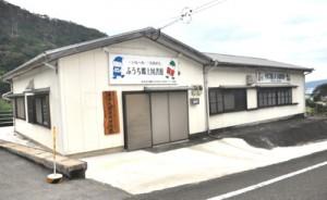 奄美市に初めてオープンする私設図書館「ふうち郷土図書館」=5日、同市名瀬小宿