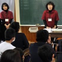 児童がお金の使い方を学んだ消費生活講座=22日、奄美市立名瀬小学校