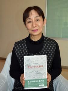 「奄美の伝統料理」を出版した泉和子さん