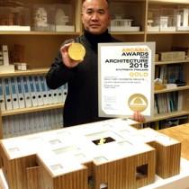 「アルカシア建築賞2015」で金賞となった山下保博さん(提供写真)