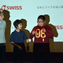(左から)試写会で舞台挨拶するステファン・イェーガー監督、西加陽斗君、ロイック・翔・ギュンテンスペルガー君=17日、奄美市有屋町