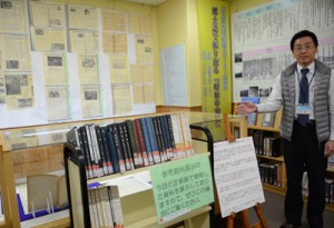 郷土誌7誌を閲覧できる企画展がスタート=8日、奄美市名瀬