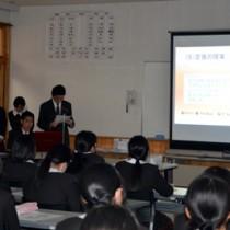 奄美市役所に定食メニューを提案するまでの経緯を紹介した生徒たち=26日、奄美高校