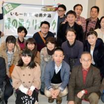 「特産品販売で奄美を応援したい」と語った奄美観光大使の宍戸洋さん(前列左)ら=23日、奄美市名瀬