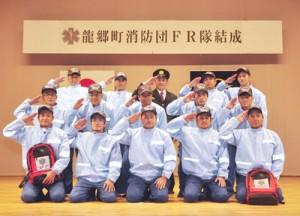 龍郷町消防団が奄美初のFR隊結成160104