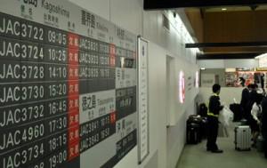鹿児島や他の離島に向かう便が軒並み欠航した奄美空港=24日