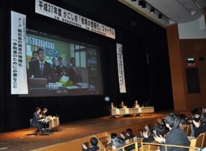 徳之島の母間小学校などともテレビ会議システムで結んで開催された「かごしま『教育の情報化』フォーラム」=6日、鹿児島市山下町