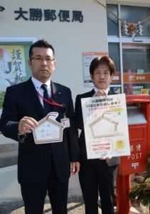 合格祈念はがきの利用を呼び掛ける重原局長(左)=龍郷町大勝