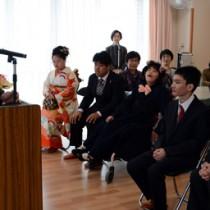 のぞみ園を卒園した新成人5人の門出を祝福したお祝い会=10日、奄美市名瀬