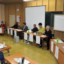 奄美の自然環境保護や生物多様性について意見交換したシンポジウム=21日、奄美市名瀬