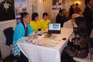 沖永良部島の個別相談会ブース=23日、東京都千代田区のKKRホテル東京