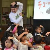 園児も一緒に踊りを楽しんだ松本さんのミニライブ=19日、与論町の与論こども園